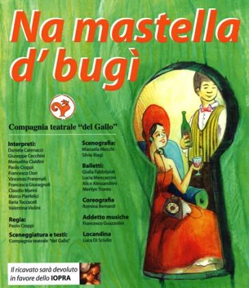 """""""Na mastella d'bugì"""" va in scena all'Arena BCC di Fano"""
